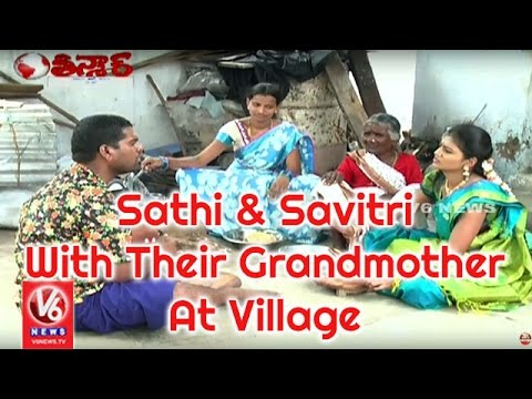 Bithiri Sathi & Savitri With Their Grandmother At Village | Dussehra Special | Teenmaar News