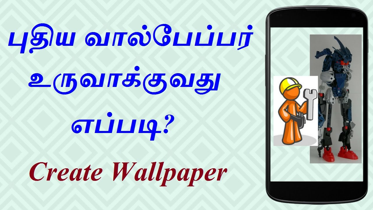 How to Create Your Own Wallpaper Android