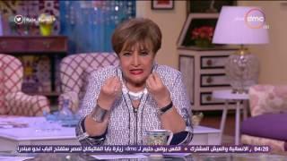 السفيرة عزيزة - حلقة الأربعاء 26-4-2017 مع الإعلامية