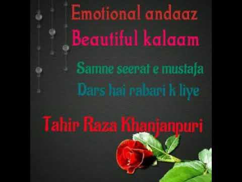 Emotional andaaz. Samne seerat e mustafa Dars hai rahbari k liye. By Tahir Raza Khanjanpuri