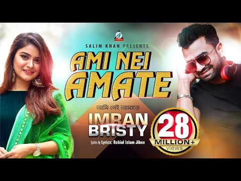 Imran, Bristy - Ami Nei Amate | আমি নেই আমাতে | Official Bangla Music Video 2015 | Sangeeta
