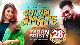 Ami Nei Amate (আমি নেই আমাতে) by Imran & Bristy  | Eid-ul-Adha Exclusive 2015