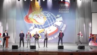 ФИНАЛ Поволжье КВН Сборная ПГУ