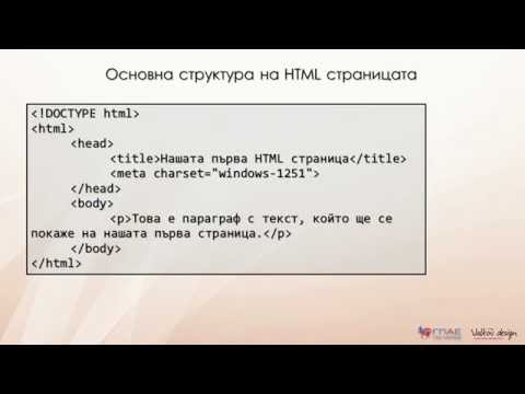 HTML & CSS Presentation