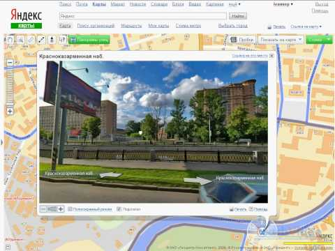 Панорамы улиц на Яндекс.Картах (10/10)