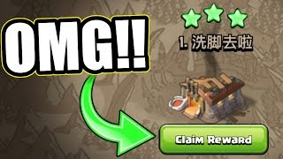 THE FINAL ATTACK!!! 💥 Clash Of Clans WAR HERO COMPLETE!! 💥