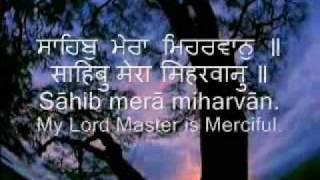 Bhai Harjinder Singh Ji: Meharvaan Sahib Mera Meharvaan with Translation