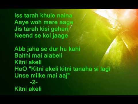 Kitni Akeli Kitni Tanha - Talaash - Full Karaoke