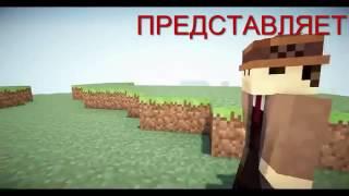 Minecraft Фильм ужасов: Палач