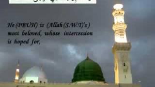 Qaseeda Burda Sharif  translation - Qari Waheed Zafar Qasmi.flv