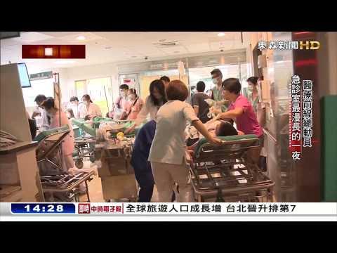 八仙塵爆 一起為傷者祈福 20150704台灣啟示錄