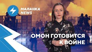 Фото ⚡️«Горячая война» в Беларуси / Концлагерь готов / Пенсионеров в тюрьму