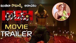 ITEM Movie Official Trailer  | Item Trailer | Jitender | Rakesh | Geethsha| Zarrakhan |  TFCCLIVE