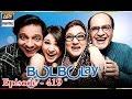 Bulbulay Ep 419 - 18th September 2016 - Ary Digital Drama
