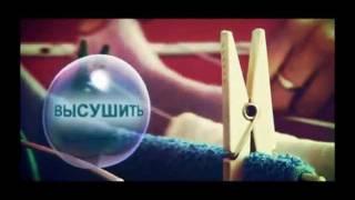 АРТ-КЛИНИНГ(рекламный ролик химчистки