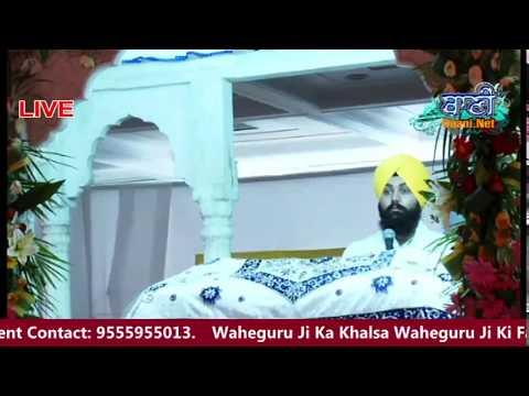 Evening-Samagam-12august2018-Annual-Dodra-Kirtan-Samagam-From-G-Rakab-Ganj-Sahib-Delhi-India