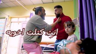 فلم قصير شاب يلكه شخص مدعوم بلشارع يوديه للمستشفى ويتهموه هو داعمه