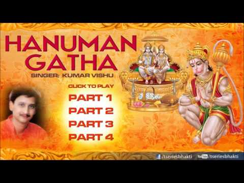 Hanuman Gatha By Kumar Vishu Full Song   Hanumaan Gatha Audio Song Juke Box