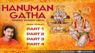 Hanuman Gatha By Kumar Vishu Full Song   Hanumaan Gatha Audio Song Juke Box