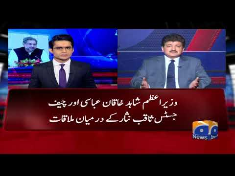 Aaj Shahzeb Khanzada Kay Sath - 27 March 2018 - Geo News