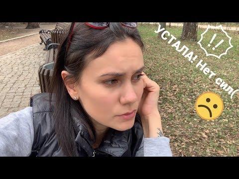 ЖЕСТЬ(/Я НА ПАУЗЕ!/РОЛИКИ