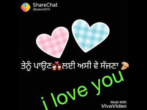 Sharechat Punjabi Status Love Romantic Video Youtube