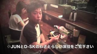 THE CLUTCH【SHINE】 MV /ザクラッチ/シャイン