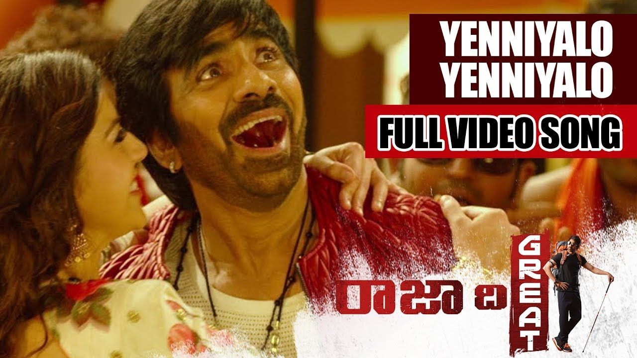 Download Raja The Great Video Songs - Yenniyalo Yenniyalo Video Song - Ravi Teja, Mehreen Pirzada