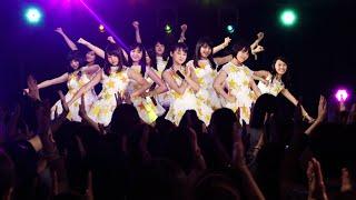 X21 - YOU-kIのパレード