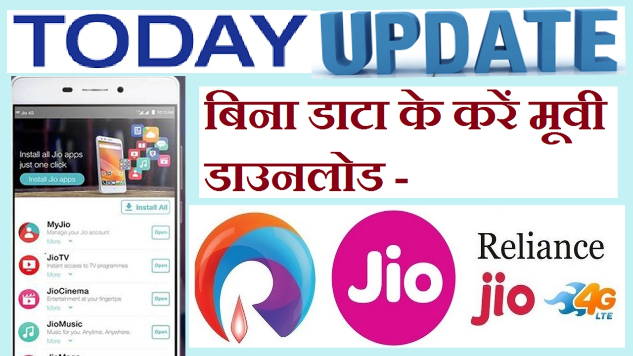 Unlimited Movies Downloads !! good-news-for-jio-users-my-jio-app-a