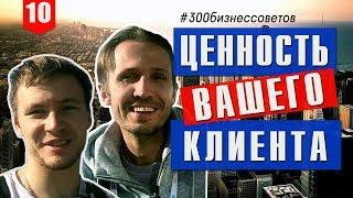 №10 В чем залог успеха и постоянного роста вашего бизнеса? #300бизнессоветов Тимура Тажетдинова