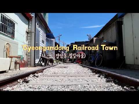 Gyeongamdong Railroad Town(경암동 철길마을) - Tourist attraction in Gunsan(South Korea)