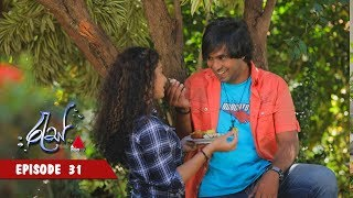 Ras - Epiosde 31 | 17th February 2020 | Sirasa TV - Res Thumbnail