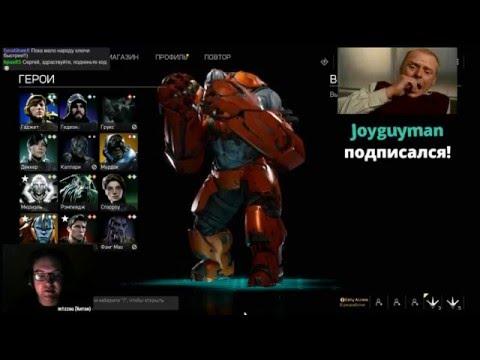 видео: Играем в paragon с @galyonkin, раздаем коды раннего доступа