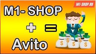 ЗАРАБОТОК НА M1-SHOP БЕЗ ВЛОЖЕНИЙ И ПРОБЛЕМ. Как заработать на партнерке м1 шоп ( АРБИТРАЖ ТРАФИКА )