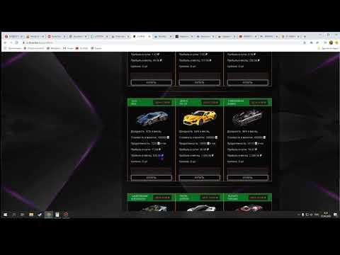 x-drive.biz. Заработок денег в интернете на экономических играх. Как заработать в интернете