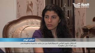مصر: الاحتفال باليوم العالمي للديموقراطية بين من يشيد بالتجربة وتطورها ومن يرى أنها لا تزال منقوصة