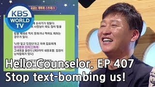 A boss who sends 300+ messages to his employees. [Hello Counselor/ENG, THA/2019.04.08]