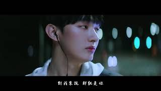 【MV繁中字】 Yoon Jisung(윤지성)– I'll Be There(너의 페이지)