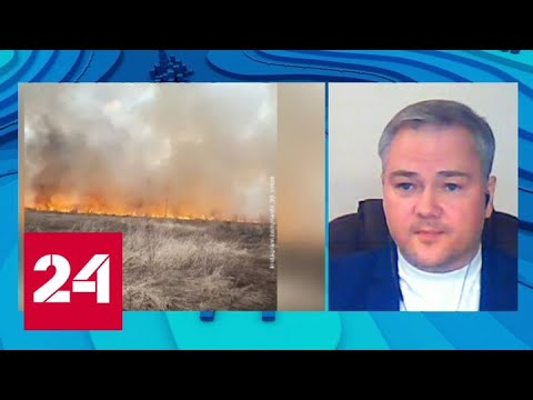"""""""Погода 24"""": некоторые регионы Сибири остаются под защитой антициклона - Россия 24"""