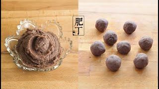 【Eng Sub】二種工具攪定 ~ 自製紅豆泥(紅豆餡) Homemade Red Bean Paste