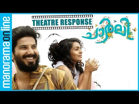Charlie Malayalam Movie | Theatre Response and Review | Dulquer Salmaan, Parvathy