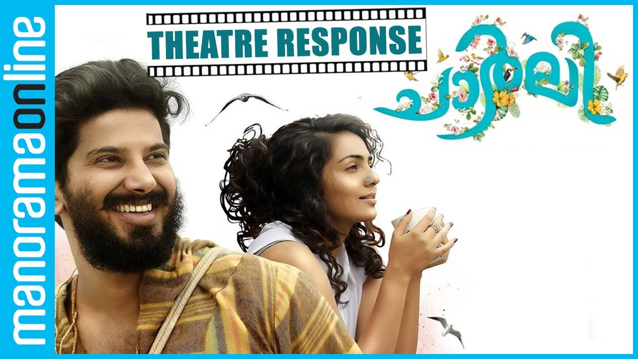 Download Charlie Malayalam Movie | Theatre Response, Audience Review | Dulquer Salmaan, Parvathy