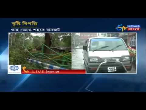 দুর্যোগে দুর্ভোগ | Latest Weather Update | ETV News Bangla