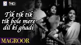 Tik tik tik tik bole mere dil ki ghadi Magroor - Shamshad Begum | Magroor 1950