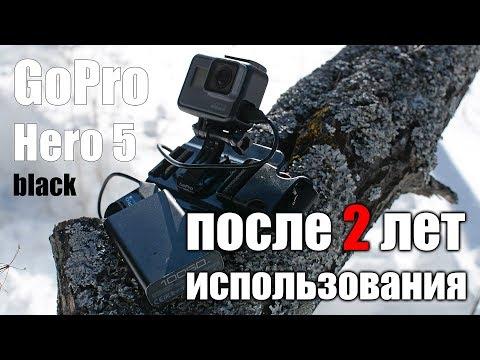 Камера для съемки рыбалки. GoPro Hero 5 после 2 ЛЕТ использования