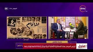 بالفيديو- نادية لطفي تحكي عن قصة اسمها الفني.. أغضبت فاتن حمامة وإحسان عبد القدوس