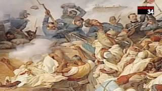 Histoire de l'Algérie Française - Ses origines et le pourquoi
