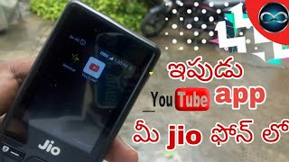 download youtube on jio phone in telugu||jio phone new faetures||TT||