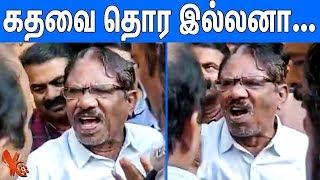 கதவதொர இல்லனா கண்டம் ஆயிடுவ : Seeman and Barathiraja protest for Ilayaraja Issue | Prasad Studio